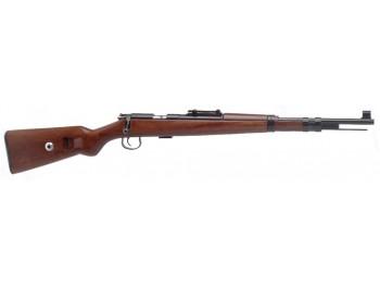carabine Norinco JW25a